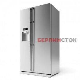 depositphotos_19669021-stock-photo-modern-refrigerator